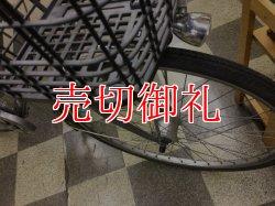 画像2: 〔中古自転車〕シティサイクル 27インチ 内装3段変速 LEDオートライト ローラーブレーキ シルバー