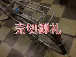 画像4: 〔中古自転車〕シティサイクル 27インチ 内装3段変速 LEDオートライト ローラーブレーキ シルバー
