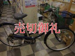 画像1: 〔中古自転車〕シティサイクル 26インチ 外装6段変速 LEDオートライト ローラーブレーキ ブルー