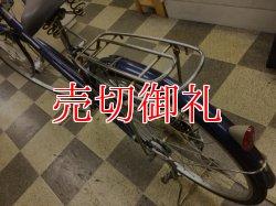画像4: 〔中古自転車〕シティサイクル 26インチ 外装6段変速 LEDオートライト ローラーブレーキ ブルー