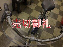 画像5: 〔中古自転車〕シティサイクル 26インチ 外装6段変速 LEDオートライト ローラーブレーキ ブルー