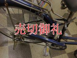 画像3: 〔中古自転車〕シティサイクル 26インチ 外装6段変速 LEDオートライト ローラーブレーキ ブルー