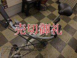 画像5: 〔中古自転車〕良品計画(無印良品)ミニベロ 小径車 20インチ 内装3段変速 オートライト ローラーブレーキ 大型ステンレスカゴ ベージュ×マットブラック
