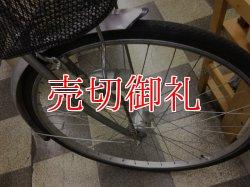 画像2: 〔中古自転車〕マルイシ シティサイクル 27インチ 外装6段変速 LEDオートライト ローラーブレーキ シルバー