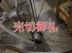 画像2: 〔中古自転車〕シティサイクル 27インチ 外装6段変速 オートライト ホワイト