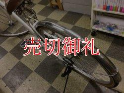 画像4: 〔中古自転車〕シティサイクル 27インチ 外装6段変速 オートライト ホワイト