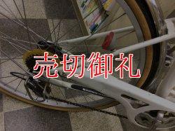 画像3: 〔中古自転車〕シティサイクル 27インチ 外装6段変速 オートライト ホワイト