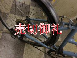 画像3: 〔中古自転車〕LOUIS GARNEAU ルイガノ TR2 クロスバイク 26インチ 7段変速 アルミフレーム ライトブルー