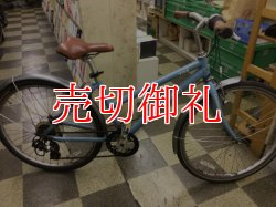 画像1: 〔中古自転車〕LOUIS GARNEAU ルイガノ TR2 クロスバイク 26インチ 7段変速 アルミフレーム ライトブルー