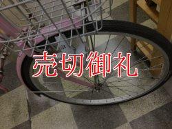 画像2: 〔中古自転車〕シティサイクル 26インチ シングル ピンク