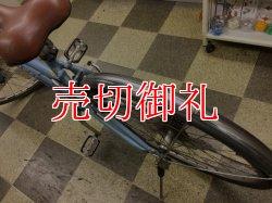 画像4: 〔中古自転車〕LOUIS GARNEAU ルイガノ TR2 クロスバイク 26インチ 7段変速 アルミフレーム ライトブルー