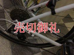 画像3: 〔中古自転車〕GIANT ESCAPE R3 ジャイアント エスケープ  クロスバイク 700×28C 3×8段変速 アルミフレーム ホワイト