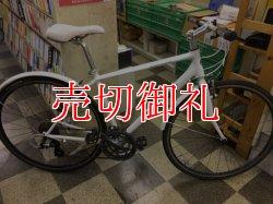 画像1: 〔中古自転車〕GIANT ESCAPE R3 ジャイアント エスケープ  クロスバイク 700×28C 3×8段変速 アルミフレーム ホワイト