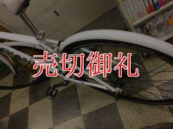 画像4: 〔中古自転車〕GIANT ESCAPE R3 ジャイアント エスケープ  クロスバイク 700×28C 3×8段変速 アルミフレーム ホワイト