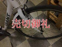 画像2: 〔中古自転車〕GIANT ESCAPE R3 ジャイアント エスケープ  クロスバイク 700×28C 3×8段変速 アルミフレーム ホワイト