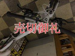 画像5: 〔中古自転車〕GIANT ESCAPE R3 ジャイアント エスケープ  クロスバイク 700×28C 3×8段変速 アルミフレーム ホワイト