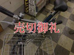画像5: 〔中古自転車〕良品計画(無印良品) シティサイクル 26インチ シングル オートライト 大型ステンレスカゴ ブルー