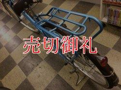 画像4: 〔中古自転車〕マルキン シティサイクル 26インチ 外装6段変速 LEDオートライト ローラーブレーキ BAA自転車安全基準適合 ライトブルー