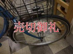 画像2: 〔中古自転車〕マルキン シティサイクル 26インチ 外装6段変速 LEDオートライト ローラーブレーキ BAA自転車安全基準適合 ライトブルー