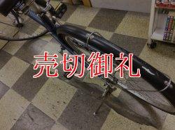 画像4: 〔中古自転車〕良品計画(無印良品) シティサイクル 26インチ シングル オートライト 大型ステンレスカゴ ブルー