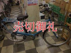 画像1: 〔中古自転車〕マルキン シティサイクル 26インチ 外装6段変速 LEDオートライト ローラーブレーキ BAA自転車安全基準適合 ライトブルー
