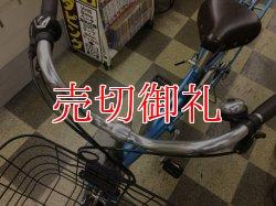 画像5: 〔中古自転車〕マルキン シティサイクル 26インチ 外装6段変速 LEDオートライト ローラーブレーキ BAA自転車安全基準適合 ライトブルー