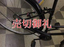 画像3: 〔中古自転車〕シティサイクル 27インチ シングル ブラック