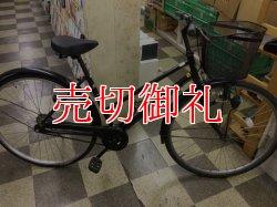 画像1: 〔中古自転車〕シティサイクル 27インチ シングル ブラック