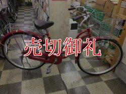 画像1: 〔中古自転車〕シティサイクル 26インチ シングル レッド