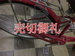 画像3: 〔中古自転車〕シティサイクル 26インチ シングル レッド