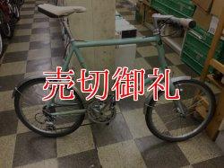 画像1: 〔中古自転車〕Bianchi lepre ビアンキ レプレ 20インチ 2×9段変速 アルミフレーム チェレステ