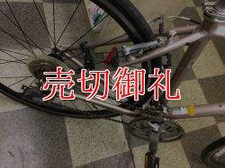 画像3: 〔中古自転車〕GIANT ESCAPE R3 ジャイアント エスケープ  クロスバイク 700×28C 3×8段変速 アルミフレーム シャンパンゴールド