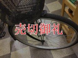 画像2: 〔中古自転車〕シティサイクル 27インチ シングル ブラック