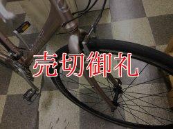 画像2: 〔中古自転車〕GIANT ESCAPE R3 ジャイアント エスケープ  クロスバイク 700×28C 3×8段変速 アルミフレーム シャンパンゴールド