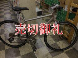 画像1: 〔中古自転車〕GIANT ESCAPE R3 ジャイアント エスケープ  クロスバイク 700×28C 3×8段変速 アルミフレーム シャンパンゴールド