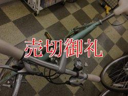 画像5: 〔中古自転車〕Bianchi lepre ビアンキ レプレ 20インチ 2×9段変速 アルミフレーム チェレステ