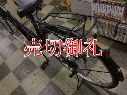 画像4: 〔中古自転車〕シティサイクル 27インチ シングル ブラック