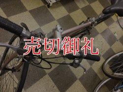 画像5: 〔中古自転車〕GIANT ESCAPE R3 ジャイアント エスケープ  クロスバイク 700×28C 3×8段変速 アルミフレーム シャンパンゴールド
