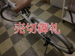 画像4: 〔中古自転車〕シティサイクル 26インチ シングル ホワイト
