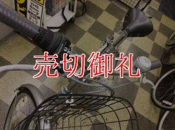 画像5: 〔中古自転車〕シティサイクル 27インチ 外装6段変速 LEDオートライト シルバー