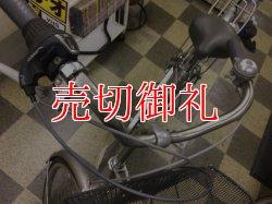 画像5: 〔中古自転車〕シティサイクル ママチャリ 27インチ 外装6段変速 オートライト シルバー