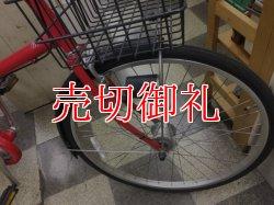 画像2: 〔中古自転車〕良品計画(無印良品)シティサイクル 26インチ シングル オートライト ローラーブレーキ レッド
