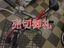 画像5: 〔中古自転車〕良品計画(無印良品)シティサイクル 26インチ シングル オートライト ローラーブレーキ レッド