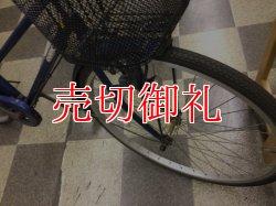 画像2: 〔中古自転車〕シティサイクル ママチャリ 26インチ シングル ブルー