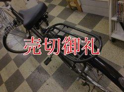 画像4: 〔中古自転車〕ミヤタ シティサイクル 27インチ 内装3段変速 軽量アルミフレーム LEDオートライト ローラーブレーキ 大型ステンレスカゴ BAA ブラウン
