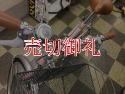 画像5: 〔中古自転車〕マルキン シティサイクル 27インチ シングル リモートレバーライト BAA自転車安全基準適合 ピンク