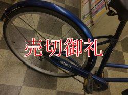 画像3: 〔中古自転車〕シティサイクル ママチャリ 26インチ シングル ブルー