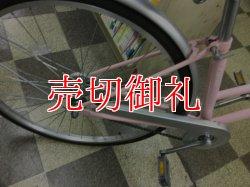 画像3: 〔中古自転車〕マルキン シティサイクル 27インチ シングル リモートレバーライト BAA自転車安全基準適合 ピンク