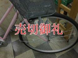 画像2: 〔中古自転車〕マルキン シティサイクル 27インチ シングル リモートレバーライト BAA自転車安全基準適合 ピンク