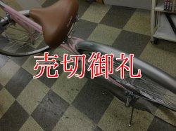 画像4: 〔中古自転車〕マルキン シティサイクル 27インチ シングル リモートレバーライト BAA自転車安全基準適合 ピンク